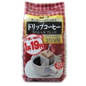 アバンス 1杯19円 アロマ20スペシャルブレンド 8gX20袋 x6
