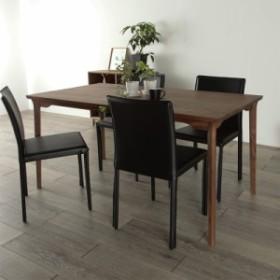 ダイニングテーブル 150 ウォールナット 食卓テーブル ハイテーブル 天然 木製 送料無料 シンプル 北欧 無垢 大川家具 野中木工所 国産 r