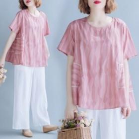 レディース ワンピース お得 半袖 ストライプ ピンク ワンピース マキシ 大きいサイズ 大人カジュアル 30代 40代 50代 ファッション