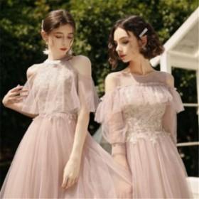 ミディアムドレス  ミモレ丈 ブライズメイドドレス/フォーマルドレス パーティードレス イブニングドレス  二次会  結婚式