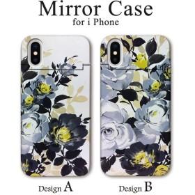 鏡付き ミラー付き iPhoneXR iPhoneXsMAX iPhoneケース iPhoneX/XS iPhone8/7 iPhone8Plus/7Plus iPhone6s/6Plus ミラー付