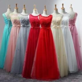プライズメイド ドレス 8カラードレス 刺繍 編み上げ ロングドレス 結婚式 披露宴 サッシュリボン 二次会 演奏会 背開き 花嫁