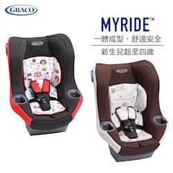 【GRACO】0~4歲前後向嬰幼兒汽車安全座椅 MYRIDE -2色任選 ⦿限量贈 汽座皮革保護墊