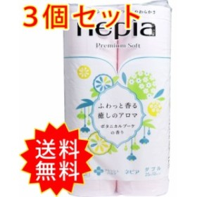 3個セット ネピア プレミアムソフト トイレットペーパーダブル ボタニカルブーケの香り 12ロール 王子ネピア まとめ買い 通常送料無料