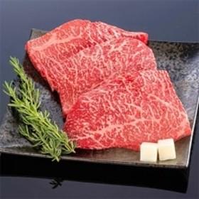 熊野牛 赤身ステーキ 約200g×3枚