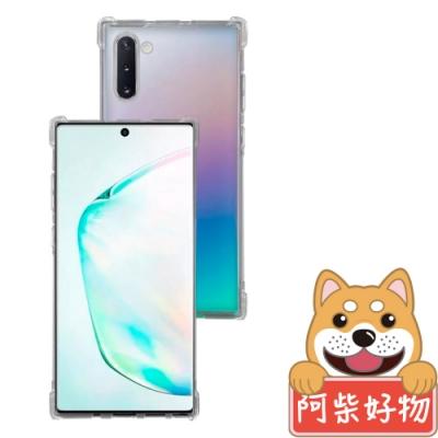 阿柴好物 Samsung Galaxy Note 10 防摔氣墊保護殼