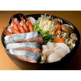 【北海道根室産】秋鮭ちゃんちゃん鍋セット(3~4人前) SB-01006