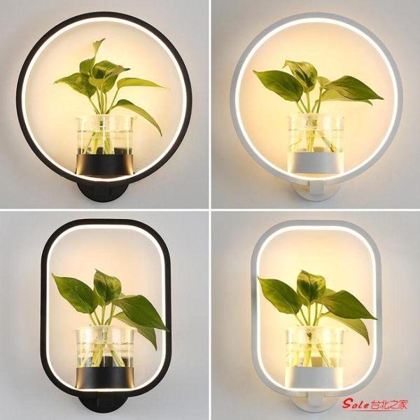 植物燈 現代簡約北歐創意客廳餐廳樓梯過道燈書房臥室床頭燈水培植物壁燈T 2色