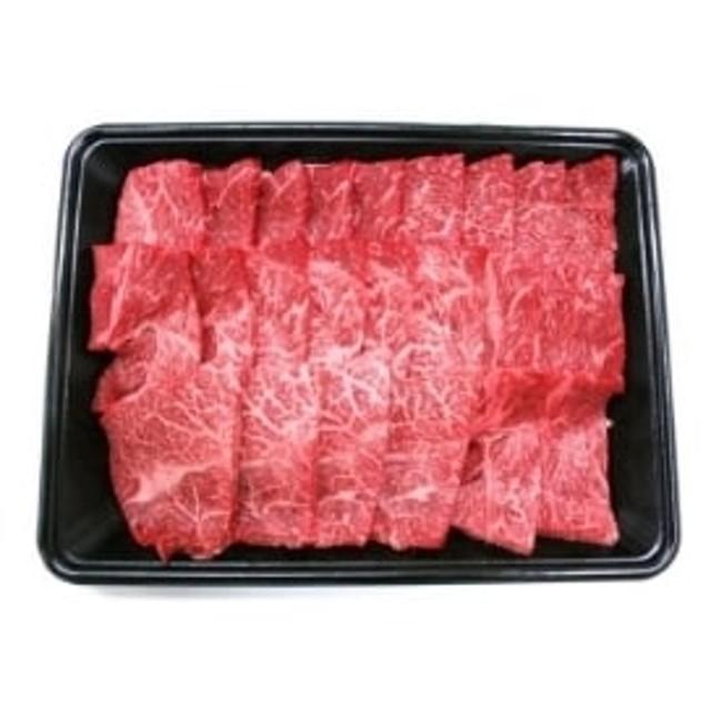 宮崎牛ウデ 焼肉用 750g