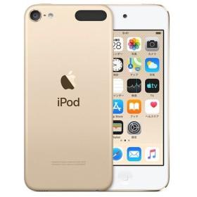 iPod touch(第7世代)256GB(ゴールド)MVJ92J/A/apple