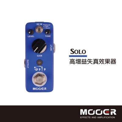 MOOER Solo高增益失真效果器