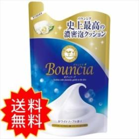 バウンシアボディソープ 詰替用・400mL 牛乳石鹸共進社 ボディソープ 牛乳石鹸共進社 通常送料無料