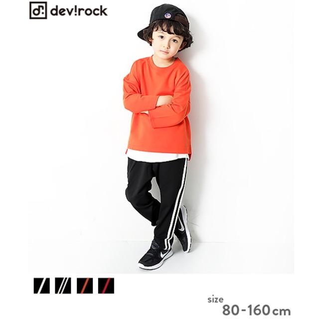 ANAP(アナップ)子供服 キッズ ライントラックパンツ 男の子 女の子 ベビー ボトムス 長ズボン 韓国子供服