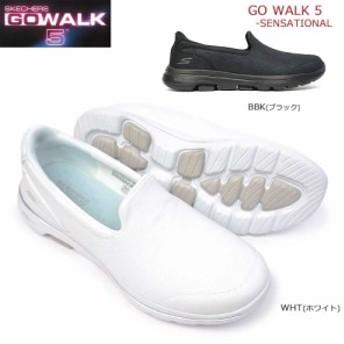 スケッチャーズ スニーカー レディース 15948 ゴーウォーク 5 スリッポン 白 黒 SKECHERS GOwalk 5 Sensational