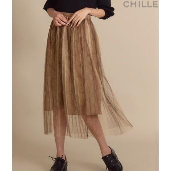 【セール開催中】ANAP(アナップ)パイソン柄チュールプリーツスカート
