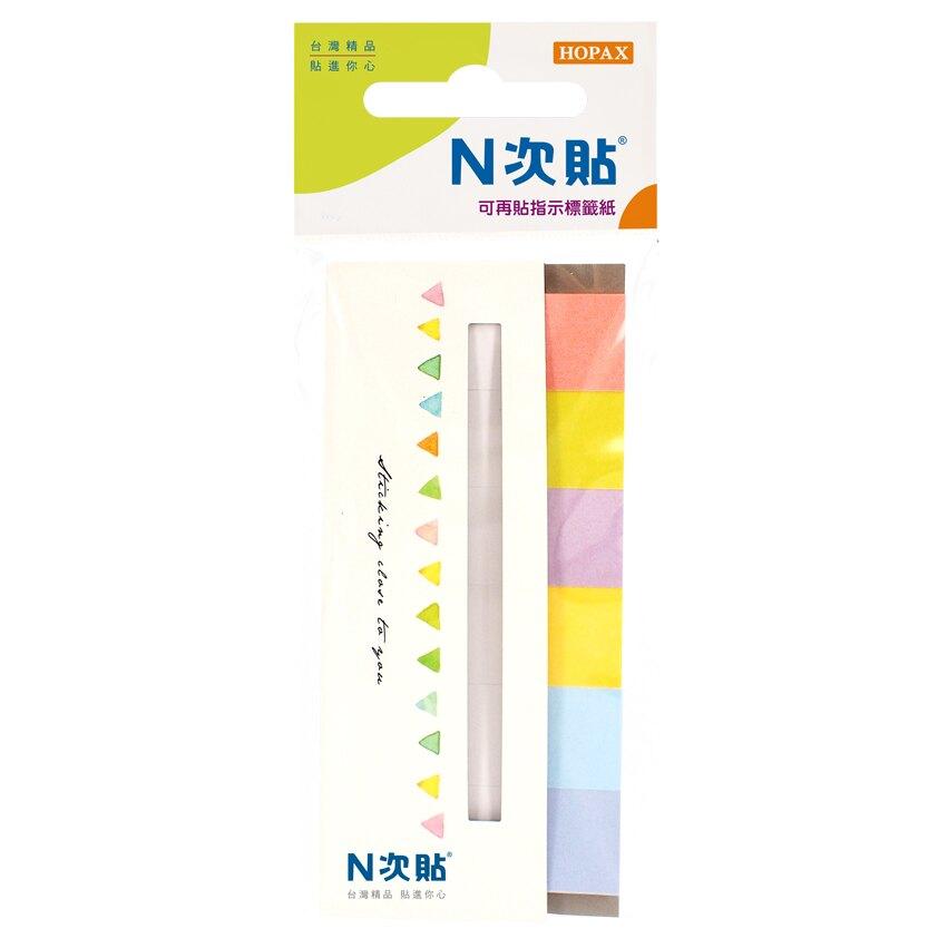 N次貼 指示型標籤 61429 糖果 45x15mm 30張/6本/彩色