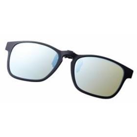 シマノ(Shimano) UJ-401S シマノクリップオン イエローブルーミラーxブラック / 偏光グラス サングラス メガネの上から