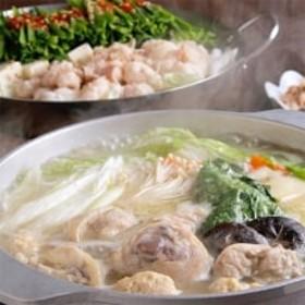 創業37年 博多若杉牛もつ鍋(4~5人前)と水炊き(4~5人前)の贅沢鍋セット