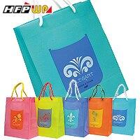 【特價】10個 HFPWP 防水購物袋280*230*110mm PP環保無毒 台灣製 BEL317-10