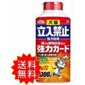犬猫立入禁止強力粒剤1000G アース製薬 園芸用品・忌避剤 アース製薬 通常送料無料