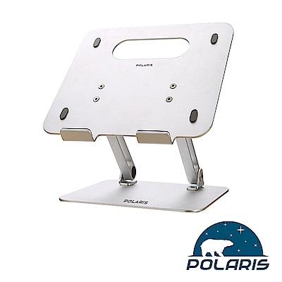 Polaris Orion-01 全鋁合金 升降式 筆電架