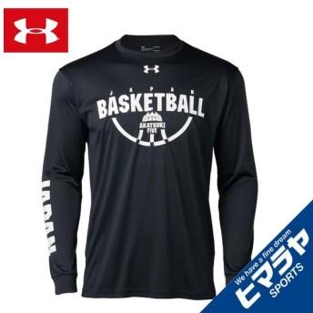 アンダーアーマー バスケットボール 長袖シャツ メンズ UAバスケットボール男子日本代表 ロングスリーブ テックTシャツ 1348178 001 UNDER ARMOUR