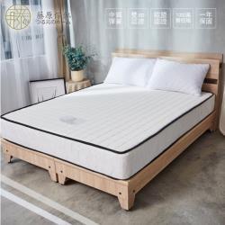 藤原傢俬 經典豆腐透氣抗菌獨立筒床墊-雙人加大(6尺)