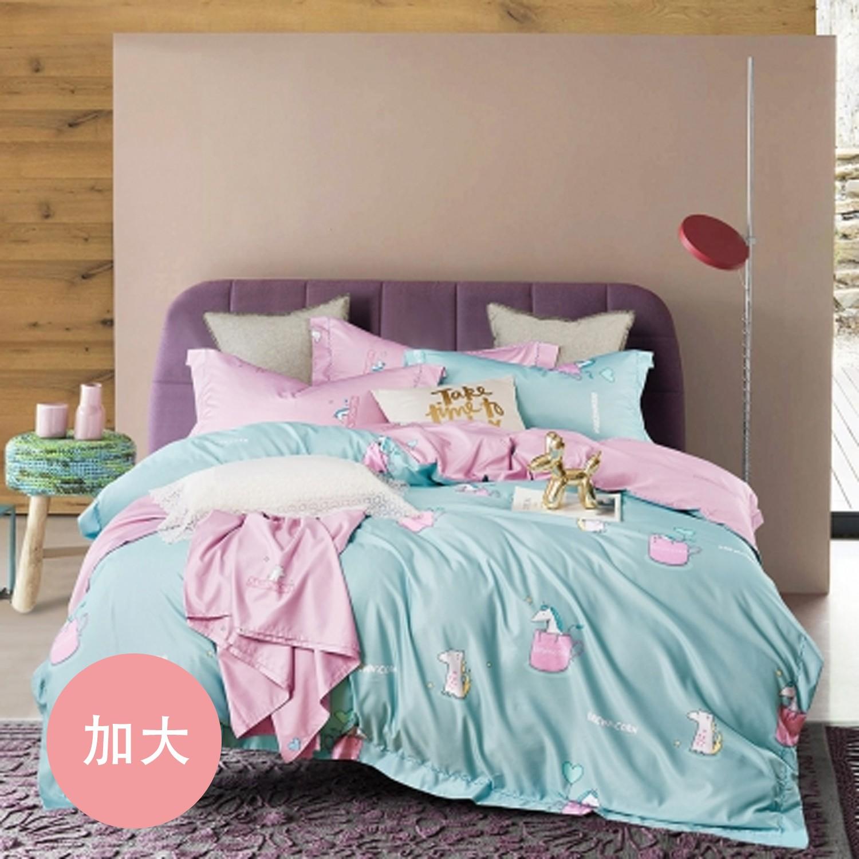 PureOne - 吸濕排汗天絲-類似愛-加大床包枕套組(含床包*1+枕套*2)