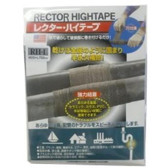 ユニテック RH-1 ハイテープ (グローブ・パット付) ファイバーグラス製布テープ補修材 25mm幅×0