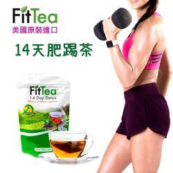 [美國原裝進口] FitTea 14天純天然防彈纖美茶2入組