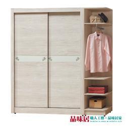 品味居 馬波亞 時尚6.5尺木紋推門衣櫃/收納櫃組合(吊衣桿+三抽屜)