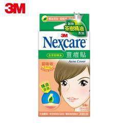 3M Nexcare 茶樹精油荳痘隱形貼-EA034綜合型
