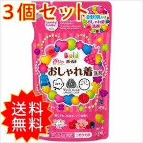 3個セット ボールド 香りのおしゃれ着洗剤詰替 P&G 衣料用洗剤 P&G まとめ買い 通常送料無料
