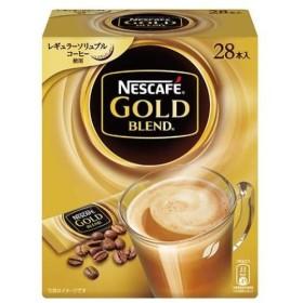 ネスカフェ ゴールドブレンド スティック コーヒー 28本入 /ネスカフェ ゴールドブレンド スティック コーヒー