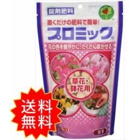 プロミック 草花・鉢花用* 350g ハイポネックスジャパン 園芸用品  通常送料無料