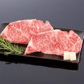 熊野牛 ロースステーキ 約200g×2枚