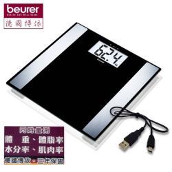beurer德國博依電腦傳輸多功能體脂計BF480