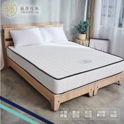 藤原傢俬 經典豆腐透氣硬式獨立筒床墊-雙人(5尺)