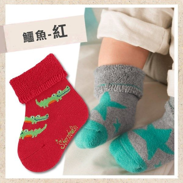 STERNTALER 厚底寶寶襪子-鱷魚紅(6cm)  C-8301612-806