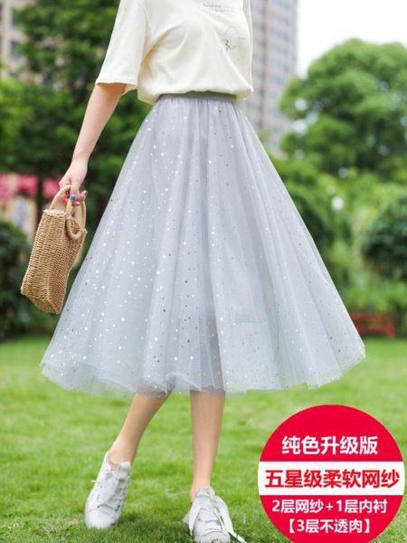 半身裙女夏網紗裙裙子中長款森繫學生仙女超仙長裙年新款白色 朵拉朵衣櫥
