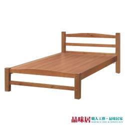 品味居 麥戈 時尚6尺實木雙人加大床台(不含床墊)