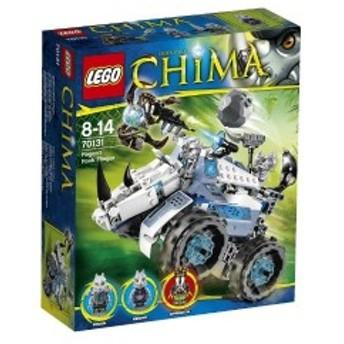 レゴ (LEGO) チーマ ロゴンのロック・フリンガー 70131