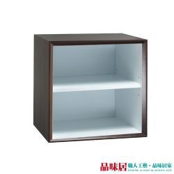 品味居 愛彼 時尚1.2尺開放式二格收納櫃(三色可選)