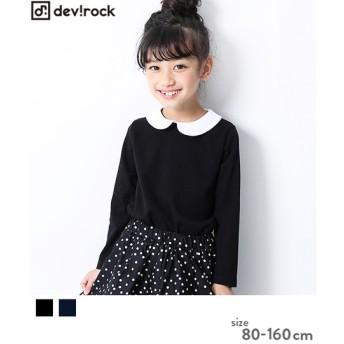 devirock デビロック 長袖 Tシャツ 丸襟 キッズ