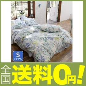 Fab the Home 掛けふとんカバー ガーデンズ/ブルー 150x210cm ガーデンズ FH121174-300