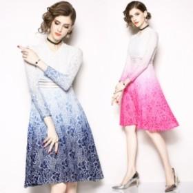 【送料無料】 淡いグラデーションカラーが女性らしいフレアスカートドレス パーティードレス 大きいサイズ 結婚式 ドレス 披露宴 二次会