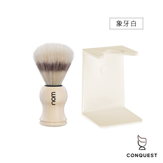 【 CONQUEST 】德國 MUHLE nom GUSTAV 41CR Shaving Brush 鬃毛刮鬍刷 附刷架