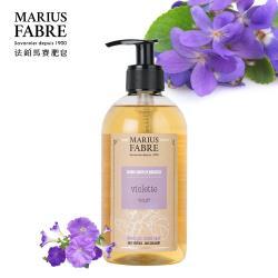 法國法鉑紫羅蘭草本液體皂/400ml