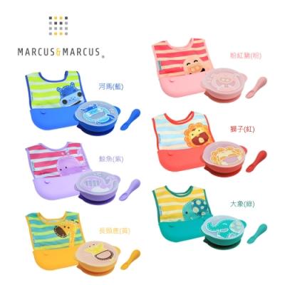MARCUS&MARCUS 動物樂園用餐學習禮盒組(圍兜湯匙餐碗)(任選)