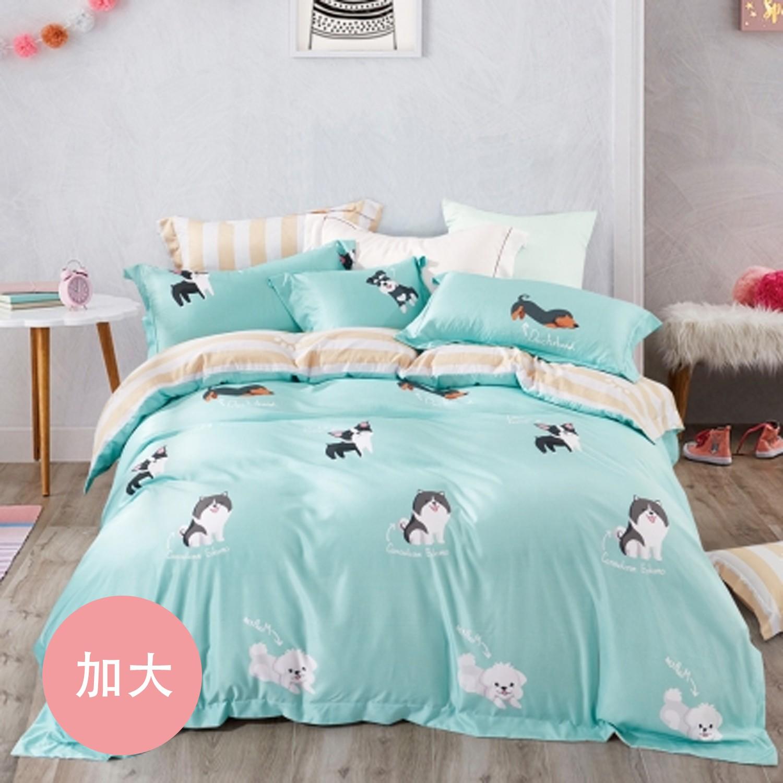 PureOne - 吸濕排汗天絲-追夢-加大床包枕套組(含床包*1+枕套*2)